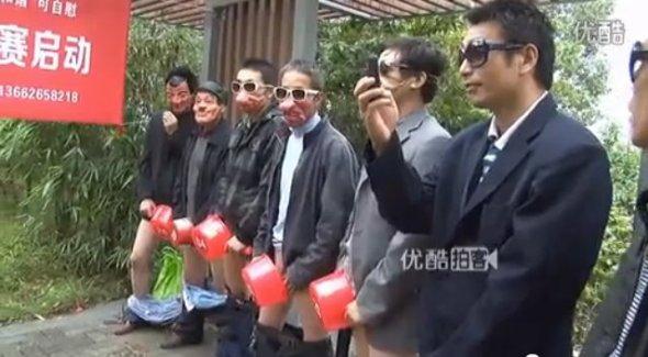 Chinese wankathon