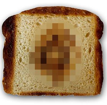 vagina-toaster_3