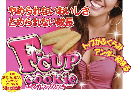 f_cup_cookies