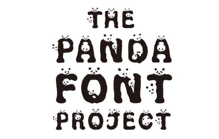 giant-panda-font-wwf-14